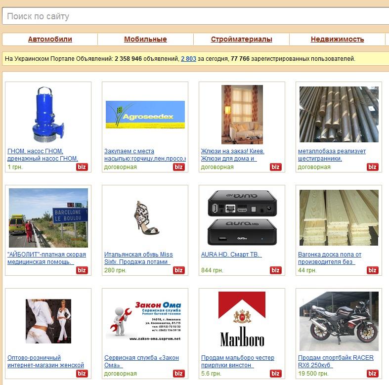 Новые виды реклама в интернете google adsense vs яндекс директ