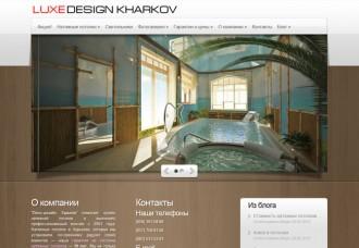 Люкс-дизайн Харьков