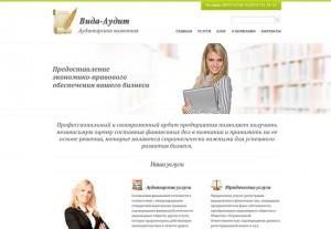 vida-audit